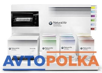 Базовый комплект освежителя воздуха в салоне BMW